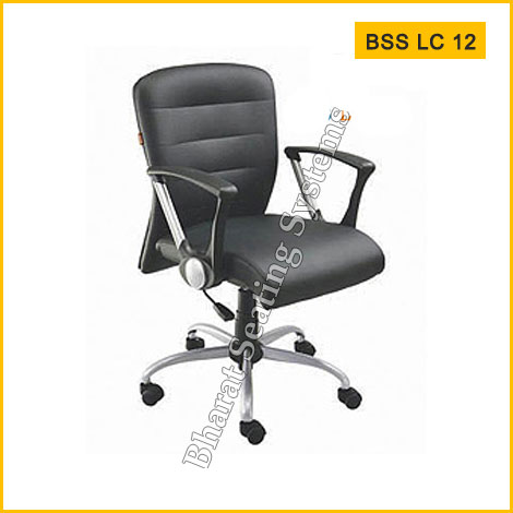 Leather Chair BSS LC 12
