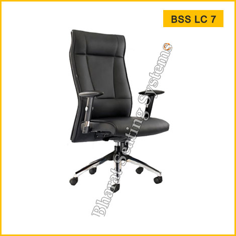 Leather Chair BSS LC 7